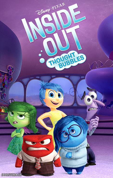 دانلود بازی Inside Out Thought Bubbles