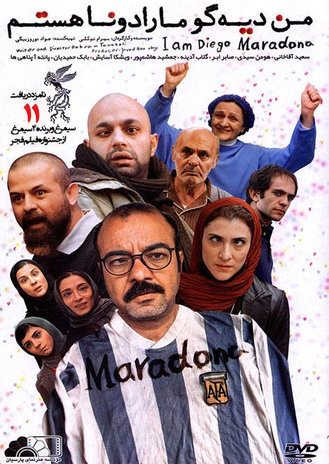 دانلود فیلم من دیه گو مارادونا هستم با کیفیت عالی, دانلود رایگان فیلم من دیگو مارادونا هستم, دانلود فیلم جدید, دانلود مستقیم فیلم با کیفیت HD 720p, فیلم ایرانی