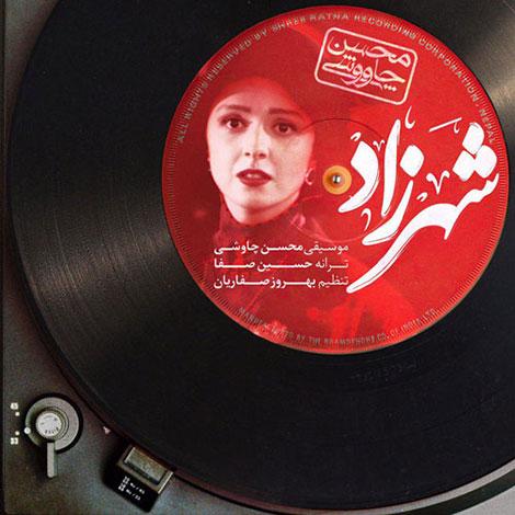 دانلود موزیک ویدئو جدید محسن چاوشی به نام شهرزاد