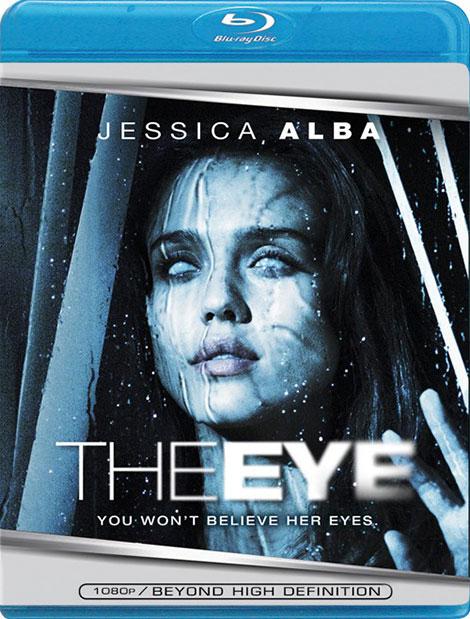 دانلود دوبله فارسی فیلم چشم The Eye 2008