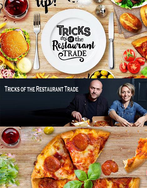 دانلود مستند Channel 4: Tricks of the Restaurant Trade 2016