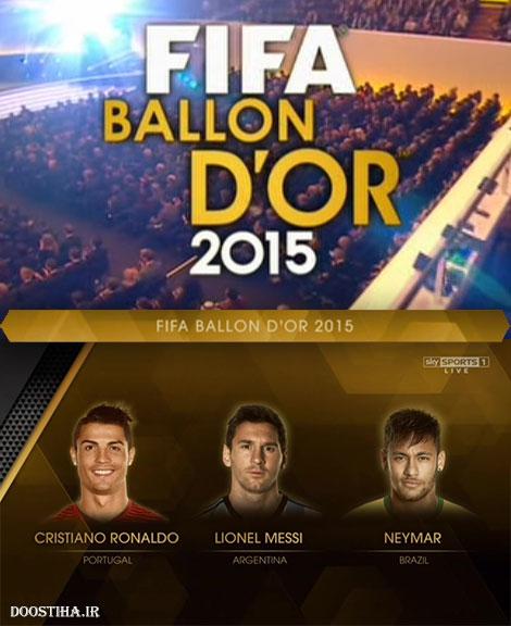 دانلود مراسم توپ طلای فیفا FIFA Ballon D'OR Award 2016