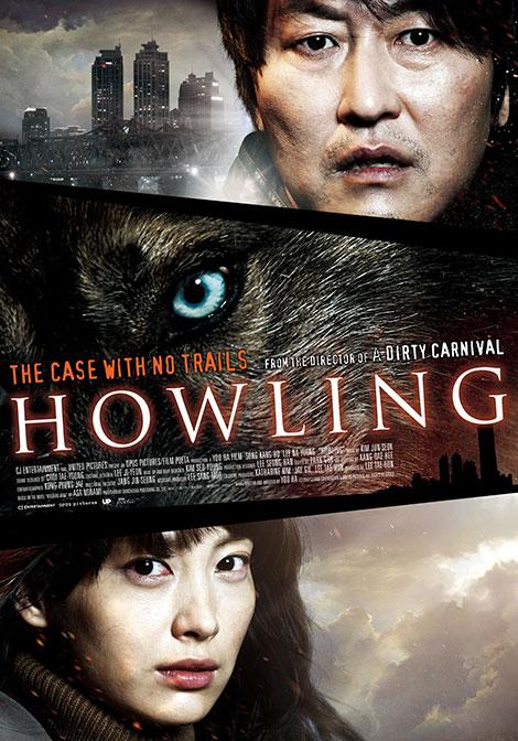 دانلود دوبله فارسی فیلم زوزه Howling 2012