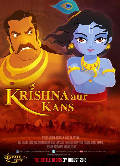 دانلود انیمیشن کریشنا Krishna Aur Kans 2012