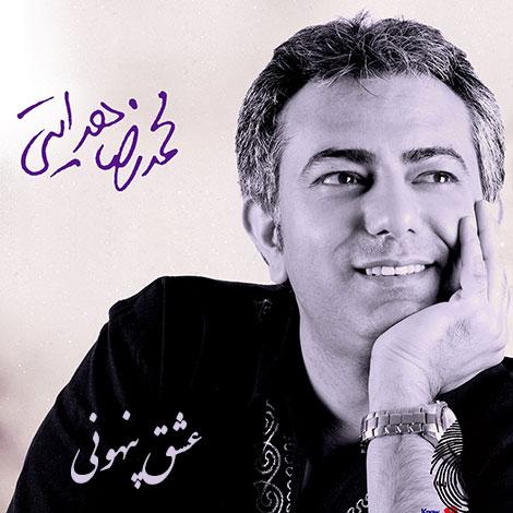 دانلود تیزر آلبوم جدید محمدرضا هدایتی با حضور جناب خان