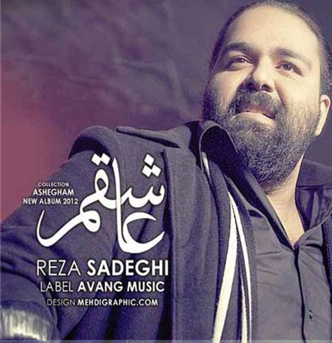دانلود اجرای زنده آهنگ عاشقتم با صدای رضا صادقی