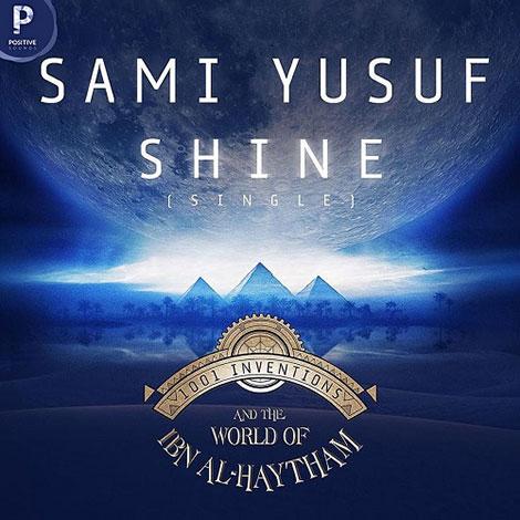دانلود آهنگ جدید سامی یوسف به نام درخشش Shine