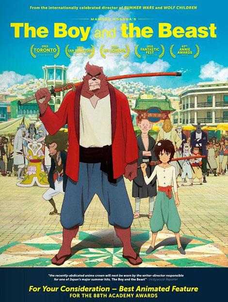 دانلود انیمیشن پسر و دیو The Boy and the Beast 2015