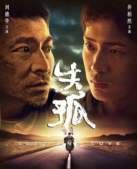 دانلود دوبله فارسی فیلم عشق و گمشده Lost and Love 2015