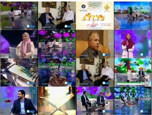 دانلود ویژه برنامه تحویل سال شبکه تهران در نوروز 1395