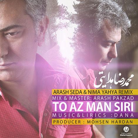 دانلود ورژن جدید آهنگ محمدرضا هدایتی بنام تو از من سیری