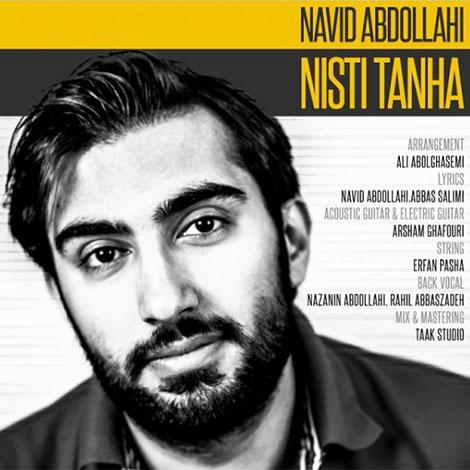دانلود آهنگ جدید نوید عبداللهی به نام نیستی تنها