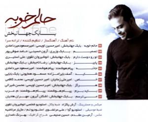 Babak Jahanbakhsh - Album Halam Khobe