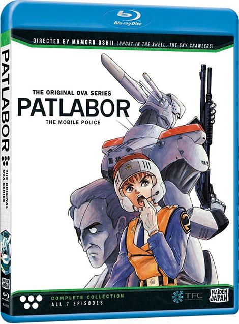 دانلود انیمیشن پاتلابور Patlabor: The Movie 1989