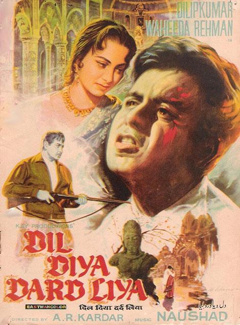 دانلود دوبله فارسی فیلم دل دیوانه Dil Diya Dard Liya 1966