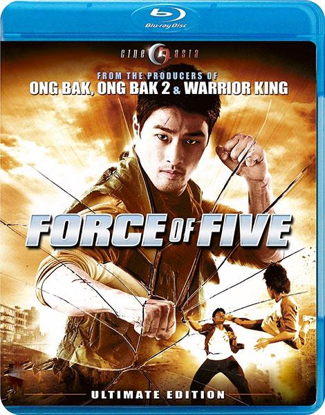 دانلود دوبله فارسی فیلم بچه های قهرمان Force of Five 2009