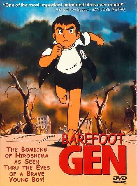 دانلود انیمیشن جین پابرهنه با دوبله فارسی Barefoot Gen 1983