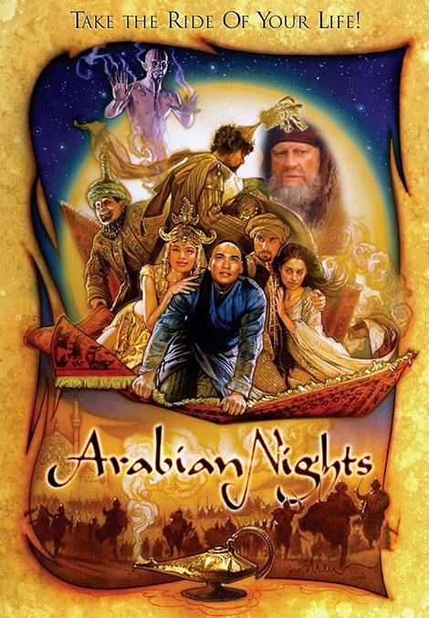 دانلود دوبله فارسی فیلم قصه های هزار و یک شب Arabian Nights 2000