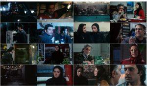 دانلود فیلم کافه ستاره 1383 به کارگردانی سامان مقدم
