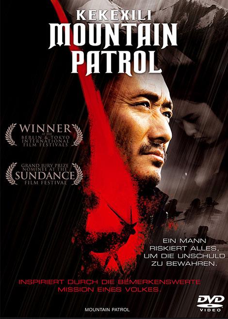 دانلود دوبله فارسی فیلم محافظین کوهستان Mountain Patrol 2004