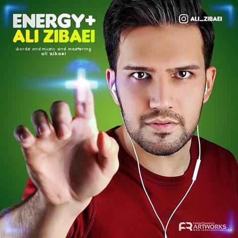 دانلود آهنگ جدید علی زیبایی (تکتا) به نام انرژی مثبت