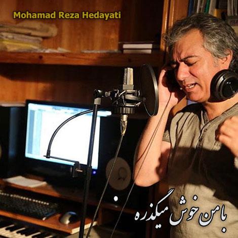 دانلود آهنگ تیتراژ برنامه با من خوش میگذره از محمدرضا هدایتی