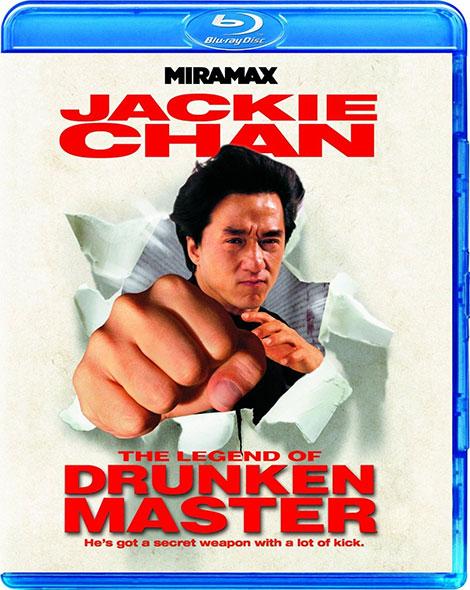 دانلود دوبله فارسی فیلم The Legend of Drunken Master 1994