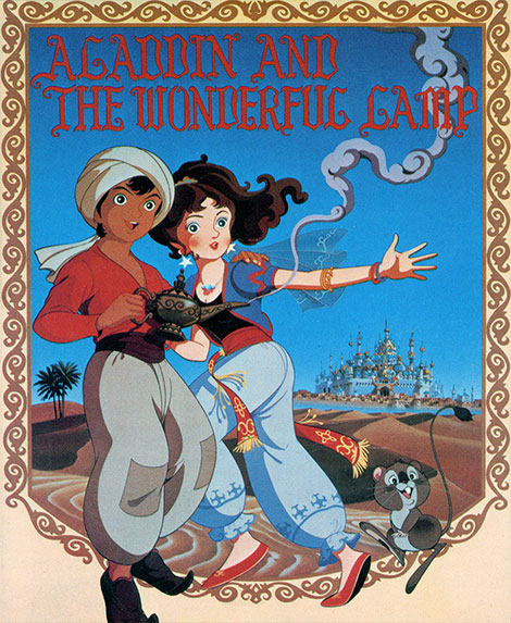 دانلود انیمیشن Aladdin and the Wonderful Lamp 1982