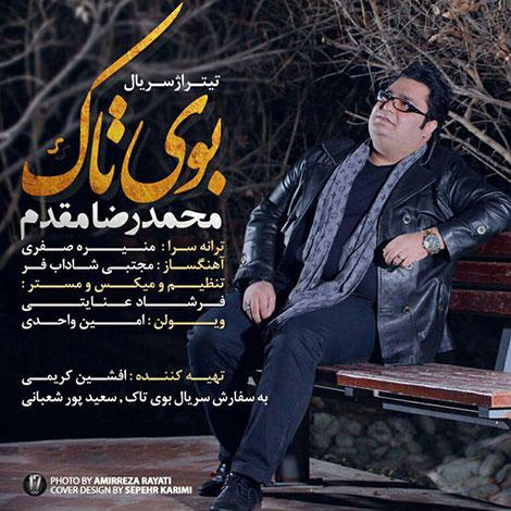 دانلود آهنگ تیتراژ سریال بوی تاک با صدای محمدرضا مقدم