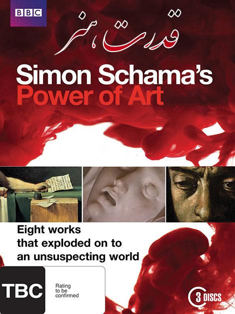 دانلود دوبله فارسی مستند قدرت هنر Power of Art 2006