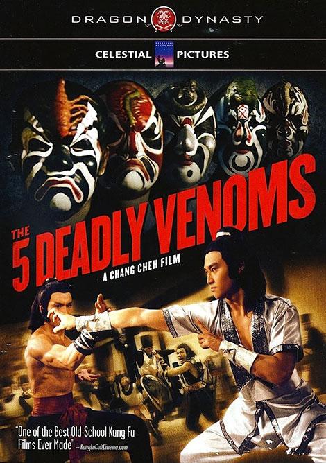 دانلود دوبله فارسی فیلم Five Deadly Venoms 1978