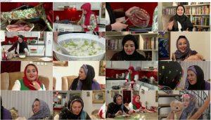 دانلود شام ایرانی به میزبانی نرگس محمدی