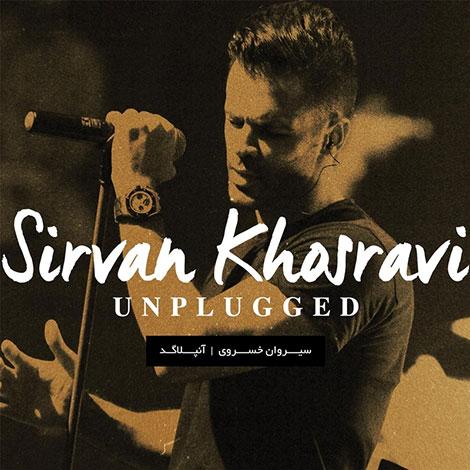 دانلود آلبوم جدید سیروان خسروی به نام Unplugged