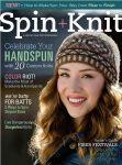 دانلود مجله بافتنی, مدل های بافتنی, لباس بافتنی, کلاه بافتنی, کیف بافتنی, آموزش بافتنی