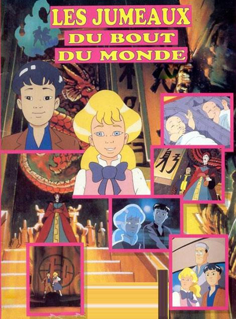 دانلود انیمیشن دوقلوهای افسانه ای The Twins of Destiny 1991
