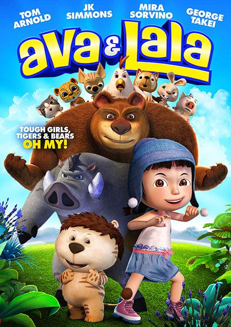 دانلود دوبله فارسی انیمیشن Yugo and Lala 2012