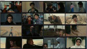دانلود فیلم رقص در غبار به کارگردانی اصغر فرهادی