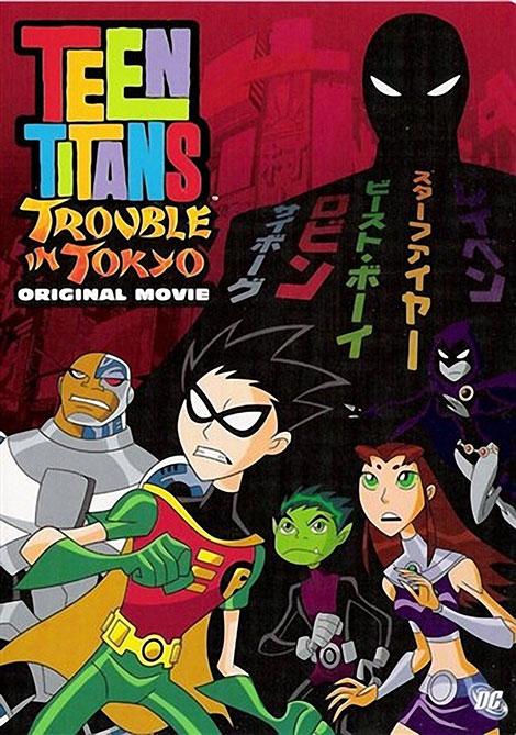 دانلود انیمیشن Teen Titans: Trouble in Tokyo 2006