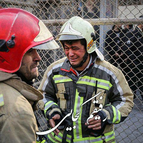 عکس آتش نشانان, شهادت آتش نشانان, عکس نوشته تسلیت, پیام کوتاه ویژه آتش نشانان شهید, جملات زیبا مخصوص شهدای آتش نشان