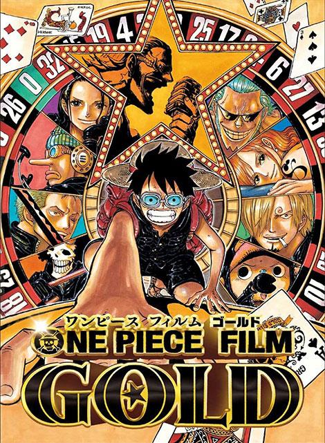 دانلود انیمیشن وان پیس One Piece Film Gold 2016