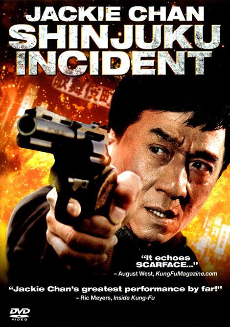 دانلود دوبله فارسی فیلم حادثه شینجوکو Shinjuku Incident 2009