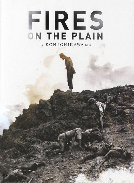 دانلود دوبله فارسی فیلم Fires on the Plain 1959