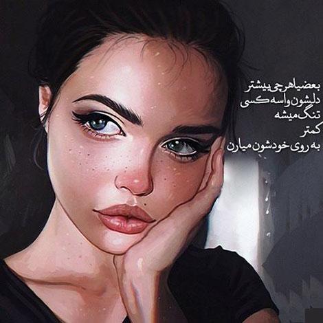 عکس نوشته های عاشقانه, اینستاپست رمانتیک, جملات احساسی, دیالوگ های ماندار, نقل قول های زیبا, پیام های تصویری آموزنده, اشعار عشقولانه, متون خلاقانه, جملات فانتزی