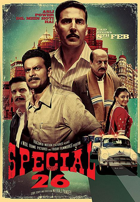 دانلود فیلم گروه 26 با دوبله فارسی Special 26 2013